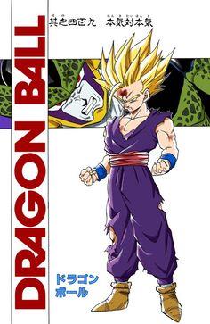 Dragon Ball Z, Manga Anime, Anime Art, Manga Dragon, Bd Comics, Manga Covers, Manga Illustration, Fan Art, Akira