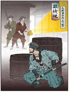 Jed Henry: Metal Gear Solid en forma de Ukiyo-e Game Character, Character Design, Cry Anime, Anime Art, Arte Ninja, Girls Anime, Manga Girl, Metal Gear Solid, Video Game Art