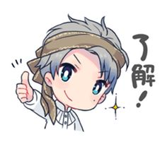 """It is a sticker for women adventure game """"TaishoAlice"""".I used fun!"""