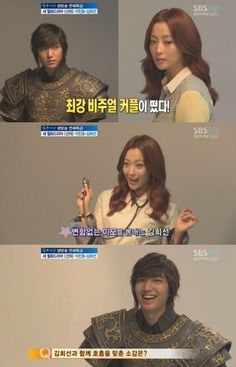 Lee Min Ho reveals his first impression of co-star Kim Hee Sun