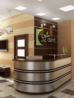 1000 Images About Medical And Dental Office Design On