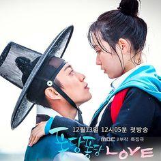 yoon dojoon, dujun, Kim Seul Gi, Splash Splash Love, Kdrama, kore mini dizi izle, dujun dizileri, yeppudda dizileri, koreantürk, kore blog