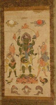 Kōshin