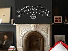 """Vinyl Wall Decal Ennyn Durin Aran Moria Pedo MELLON a MINNO,   JRR Tolkien, Lord of the Rings quote, wall decal: approximately 33-1/2"""" x 14"""",  by ClassicDesignWallArt on Etsy, $47.00"""