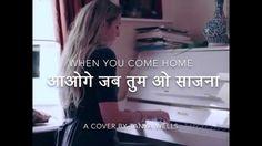 Aaoge Jab Tum O Saajanaa (When you come, O beloved) - cover by Tanya Wells