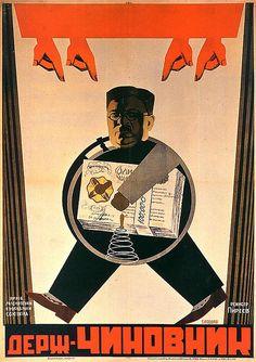 "Soviet film poster ""Derzh-Chinovnik"" (State Functionary). Artist: E. Kordish, 1930."