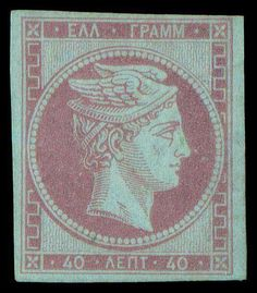 Greece Large Hermes Heads 1861-62 First Athens print-40l. muve on blue unused, very fine and rare. (Hellas 14IIa).