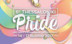 Ξεκινούν την Τετάρτη 14/6 οι 4ήμερες εκδηλώσεις του Thessaloniki Pride