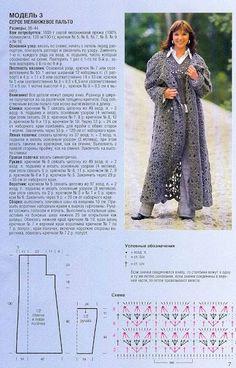 Receitas de Crochet: Sobre-tudo de crochet