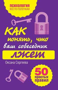 Кащенко реальный и виртуальный секс