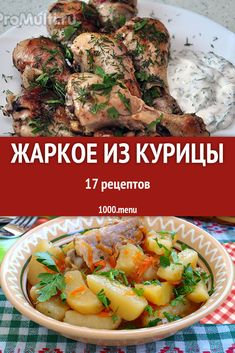 Healthy Recipes For Weight Loss, Healthy Eating Recipes, Healthy Drinks, Cooking Recipes, Turkey Dishes, Italian Dishes, Healthy Nutrition, No Cook Meals, Dinner Recipes