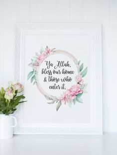 Ya Allah bless our home Islamic Home Decor Islamic Wall Arabic Calligraphy Art, Calligraphy Letters, Paper Folding Crafts, Islamic Wall Decor, Islamic Posters, Islamic Gifts, Islamic Wallpaper, Prayer Room, Religious Quotes