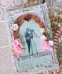 Wedding card Свадебная открытка