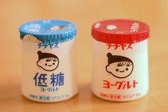 hachimitsu:  chichiyasu yogurt (by mio-spr)