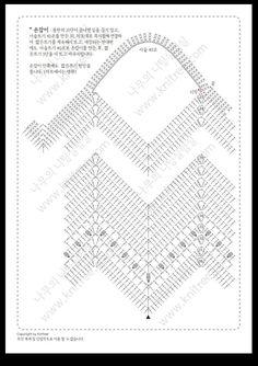 szatyor eye makeup videos in urdu - Eye Makeup Crochet Chart, Crochet Granny, Filet Crochet, Crochet Stitches, Knit Crochet, Crochet Patterns, Crochet Clutch, Crochet Handbags, Crochet Purses