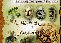 Ανακοίνωση για τα Σχολικά Βιβλία της ΕΜΕ   Ανακοίνωση για τα Σχολικά Βιβλία  ΕΛΛΗΝΙΚΗ ΜΑΘΗΜΑΤΙΚΗ ΕΤΑΙΡΕΙΑ Πανεπιστημίου (Ελευθερίου Βενιζέλου) 34> 106 79 ΑΘΗΝΑ Τηλ. 3616532 - 3617784 - Fax: 3641025 e-mail : info@hms.gr  www.hms.gr  Ανακοίνωση για τα Σχολικά Βιβλία   Στην προσπάθεια βελτίωσης των σχολικών βιβλίων των Μαθηματικών η Ελληνική Μαθηματική   Εταιρεία ζητάει από τους συναδέλφους μαθηματικούς την αποστολή προς το ΔΣ της ΕΜΕ παρατηρήσεων που αφορούν:  (α) την επισήμανση λαθών κάθε…