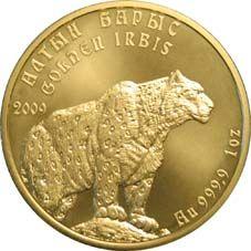 Golden Irbis – 100 Tenge – Kazakhstan – 1 oz – gold coin