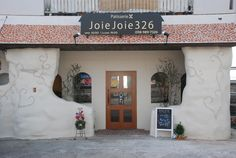 """Patisier, Mr. Mitsuru Miyaguni produces a cake shop which brings you double joy """"Joie Joie""""   Best information for your Okinawa Trip"""