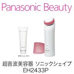 超音波美容器 ソニックシェイプ EH2433P | お風呂エステ ラインナップ | フェイスケア | Panasonic Beauty | Panasonic