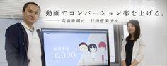 採用課金型の求人サイト<モッピージョブ>企業向けサービス紹介動画   Crevo[クレボ] 動画制作クラウドソーシング