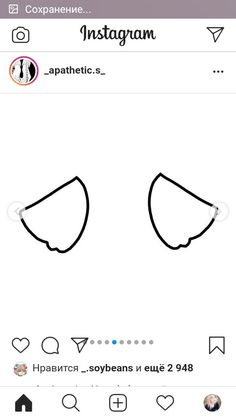 Drawing Base, Life Drawing, Drawing Tips, Youtube Editing, Harry Potter Anime, Pasta, Random, Drawings, Manga Clothes