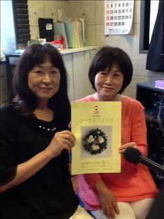 今日のアイタイムゲストはmama  cantabile  代表 山口寿江さん、指導者 桑原のぞみさんです。