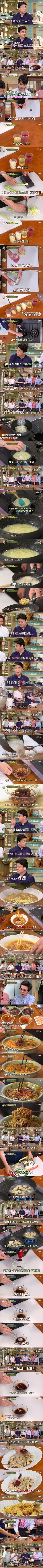 백종원의 맛있는 소스 만들기 - 엽기유머