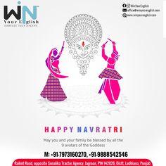 Vocabulary Words, English Vocabulary, Pte Exam, English Language Test, Navratri Festival, Diwali Wishes, Learning English Online, Classroom Training, Happy Navratri