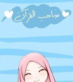 900 Gambar Kartun Anime Ideas Anime Muslimah Hijab Drawing Islamic Cartoon