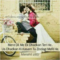Romantic Poetry, Romantic Quotes, Love Quotes, Love Dairy, Hayat And Murat, Love Thoughts, Love Couple, Loving U, Urdu Poetry