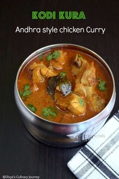 Divya's culinary journey: Kodi Kura- Andhra Style Chicken Curry