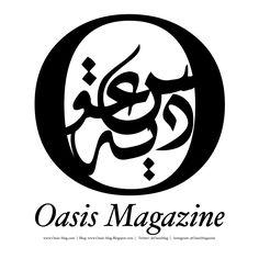 Oasis Magazine simplified logo