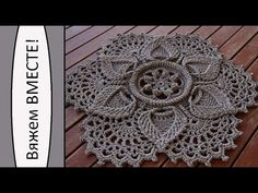 "Carpet made of polyester cord ""Lotus"" Crochet Doily Rug, Crochet Rug Patterns, Crochet Carpet, Crochet Mandala Pattern, Crochet Tablecloth, Crochet Home, Irish Crochet, Crochet Flowers, Crochet Designs"