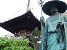 เที่ยวญี่ปุ่นที่วัดทัสสึเอจิ เส้นทางแห่งการแสวงบุญ