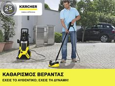 Καθαρισμός βεράντας Vacuums, Home And Garden, Home Appliances, How To Make, House Appliances, Vacuum Cleaners, Appliances