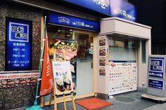 Bonne adresse sushis à Kamakura - (article : 8 jours de rêve au Japon : nos bonnes adresses à Tokyo et à Kyoto) Kamakura, Kyoto, Japon Tokyo, Nikko, Nara, Seoul, Arcade, Mademoiselle, Road Trip