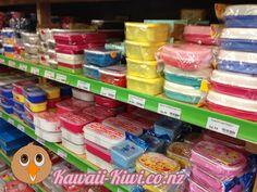 Kawaii Locals - Bento Supplies at Japan City Wellington - Kawaii Kiwi Bento, Kawaii, Japanese Food, City, Japanese Dishes, Cities, Solar Eclipse, Bento Box