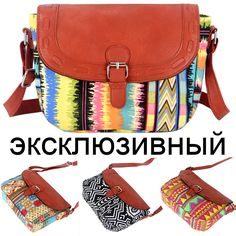 Exclusive Bohemian Vintage Fashion Retro High Quality Printing Canvas Messenger Bag Shoulder Bag Crossbody Bags for Women Female