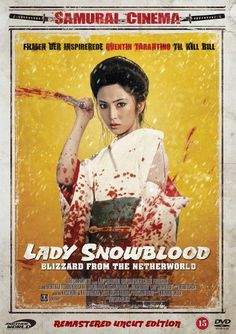 This Japanese movie from 1973, inspired Quentin Tarantino to make Kill Bill, so if you liked that movie you should watch this one. The plot is quite simple: the Japanese girl is seeking revenge for the killers of her parents, but the killers are tougher than she thought and this is where the bloody fight between good and evil begins. The movie is well directed and the acting is pretty good. There is a lot of violent swords-fights but it looks kind of funny sometimes. Worth watching!!