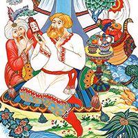 Sergei Aksakov. The Scarlet Flower. Illustrator Nadezhda Komarova.