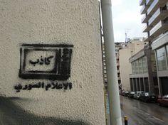 الإعلام السوري كاااااااااااااااذب