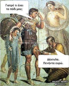 """2,488 """"Μου αρέσει!"""", 19 σχόλια - The Real Ancient Memes (@ancientmemes) στο Instagram Ancient Memes, Funny Pictures, Jokes, Humor, My Love, Instagram Posts, Movie Posters, Funny Shit, Greek"""