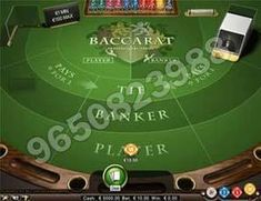 Shop online Cheating In Adnar Bahar Playing Cards in Delhi India, We have huge collection of spy cheating playing cards devices like invisible marked cards, Poker Camera, Poker Software, Baccarat Cheat System, Dice Cheating Devic, k3, k4, 5k, cvk poker analyzer, Poker Game Monitoring System, Magic Card Tech and many Cheating Products which is help you win playing cards games.  2187, Main Patel Nagar Road,Opp. Metro Piller No.225,Near Shadipur Metro Station New Delhi 110008,India