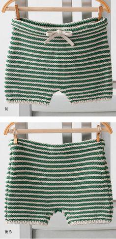 culotte en tricot bonton @Amy Langdale  summer knit perhaps?