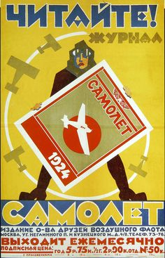 Advertising poster: Chitaite zhurnala Samolet! - Read the magazine The Aeroplane! (1924)
