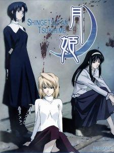 anime Shingetsutan Tsukihime