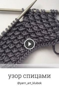 Dear Ladies, Here Comes The Irish Crochet Lace ! – Knitting Source Dear Ladies, Here Comes The Irish Crochet Lace ! – Knitting Source,Andi Dear Ladies, Here Comes The Irish Crochet Lace ! Diy Crafts Knitting, Easy Knitting, Knitting Stitches, Knitting Patterns, Crochet Patterns, Knitting Yarn, Irish Crochet, Crochet Lace, Knitting Videos