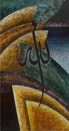 Dolna code: SR001 Allah by Salva Rasool. Mixed medium on canvas, 60 x 34(inches), Price INR 1,40,000.