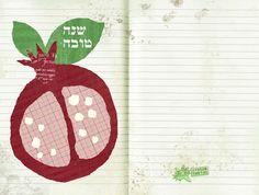 shana tova pomegranate card by: flying bathtub designs