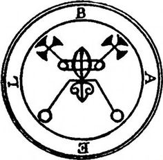 Seal of Bael | Goetia | The Lesser Key of Solomon the King - Solomon Seals